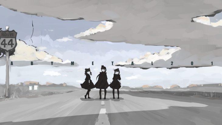 """BABYMETAL ソニスフィアの奇跡 メタルレジスタンス """"WORLD TOUR 2014 ソニスフィア"""""""
