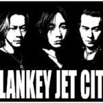 BLANKEY JET CITY 世界で一番新しい国