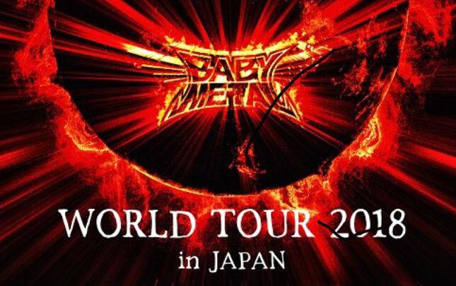 BABYMETAL  WORLD TOUR 2018 in JAPAN 当選祭り!!