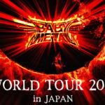 BABYMETAL WORLD TOUR 2018 in JAPAN 幕張メッセ 〜終えて〜