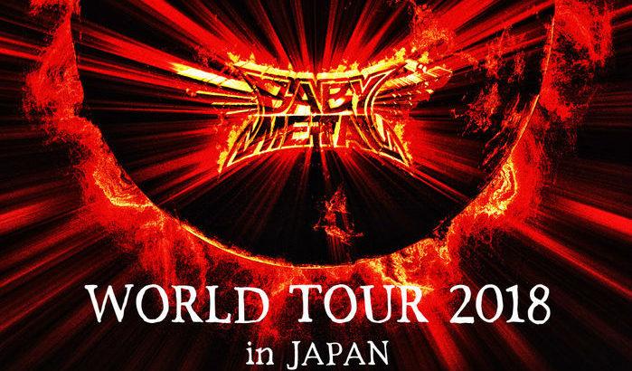 BABYMETAL WORLD TOUR 2018 in JAPAN 幕張メッセ 〜終えて〜