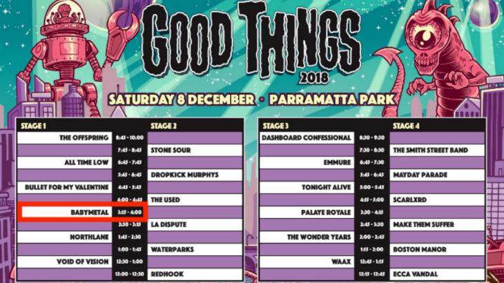 BABYMETAL オーストラリア グッド・シングズ・フェスティバル 2日目(シドニー)