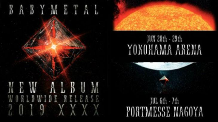 祝!!BABYMETAL 2019 FOX DAY 始動!!ニューアルバム、横浜、名古屋公演!!!