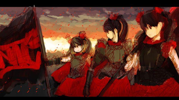 メタルレジスタンス 五月革命-BATTLE3-八十年戦争【後編】