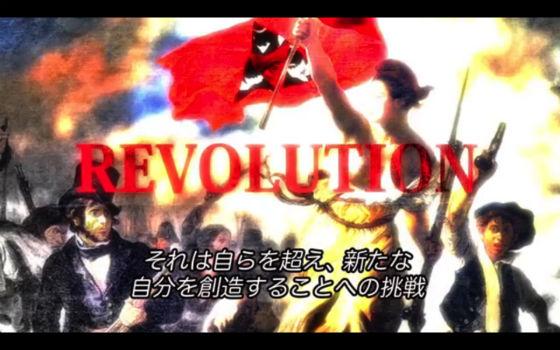メタルレジスタンス 五月革命-BATTLE1-自由への憧憬とフリーメイソン