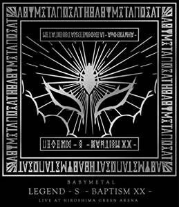 BABYMETAL 『LEGEND – S – BAPTISM XX -』 メイトが繋げたTHE ONE