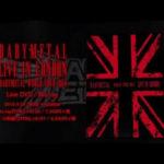 """BABYMETAL ロンドン 燃え上がるメタルハート!! メタルレジスタンス  """"WORLD TOUR 2014 フォーラム"""""""
