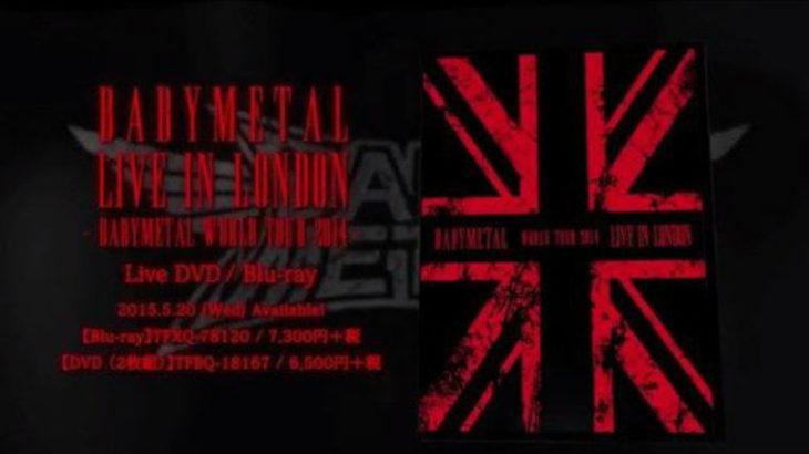 """BABYMETAL ロンドン 燃え上がるメタルハート!!  """"WORLD TOUR 2014 フォーラム"""""""